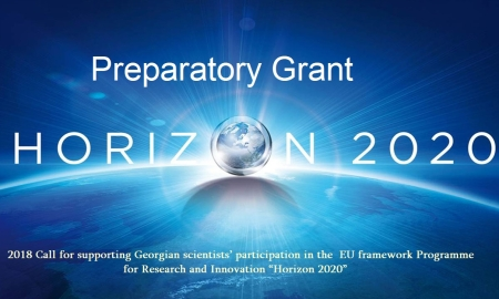 "SRNSFG announces 2018 Call for supporting Georgian Scientists' participation in the EU framework programme for Research and Innovation ""Horizon 2020"""