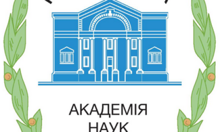 National Academy of Sciences of Ukraine will support young researchers with a new funding scheme