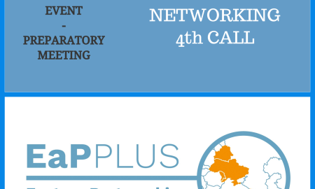 Network with EaP PLUS grants!