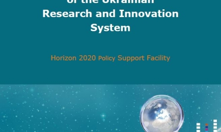 Peer Review of the Ukrainian Research and Innovation System