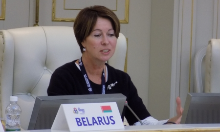 EaP PLUS was presented at CEI Ministerial Conference on Science and Technology in Minsk
