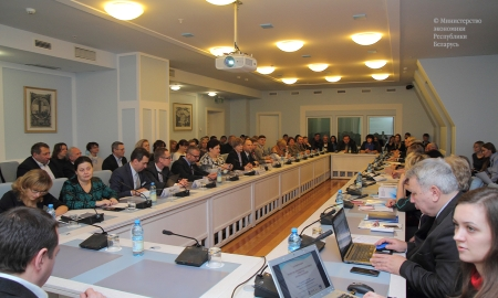 EaP PLUS grant scheme in support of cluster development discussed in Minsk